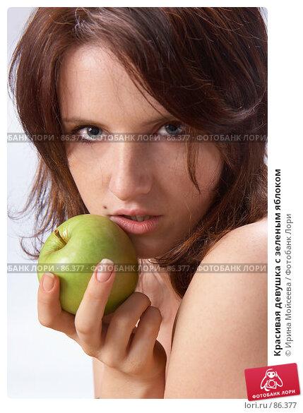 Красивая девушка с зеленым яблоком, фото № 86377, снято 20 сентября 2007 г. (c) Ирина Мойсеева / Фотобанк Лори
