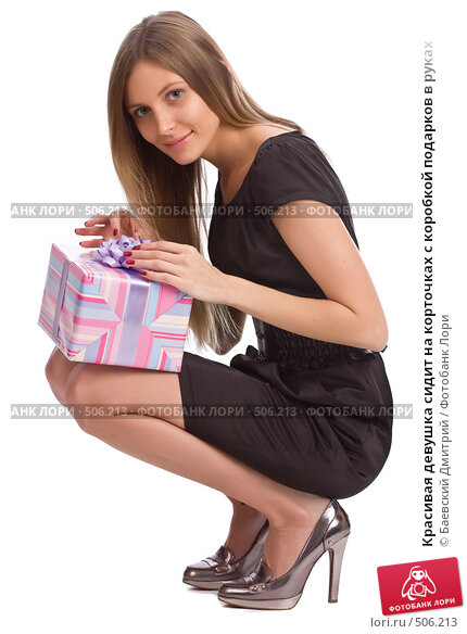 Женщина на корточках видео фото 381-662
