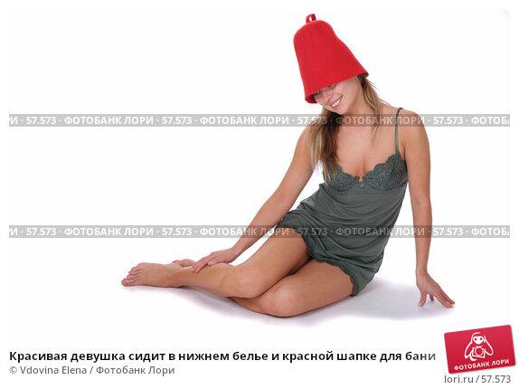 Красивая девушка сидит в нижнем белье и красной шапке для бани, фото № 57573, снято 12 мая 2007 г. (c) Vdovina Elena / Фотобанк Лори