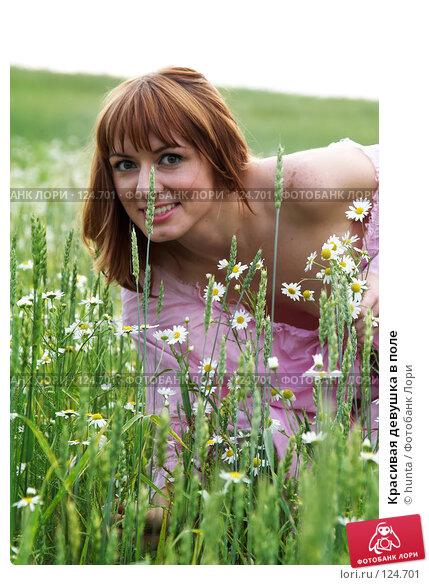 Красивая девушка в поле, фото № 124701, снято 4 августа 2007 г. (c) hunta / Фотобанк Лори