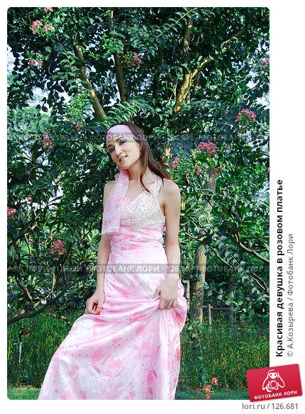 Красивая девушка в розовом платье, фото № 126681, снято 19 июля 2007 г. (c) A.Козырева / Фотобанк Лори