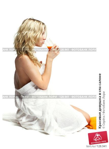 Красивая девушка в спа салоне, фото № 128941, снято 17 мая 2007 г. (c) Серёга / Фотобанк Лори