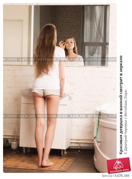 Фильмы девушки в ванной бане видео