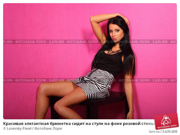 Купить «Красивая элегантная брюнетка сидит на стуле на фоне розовой стены», фото № 3635009, снято 14 октября 2010 г. (c) Losevsky Pavel / Фотобанк Лори