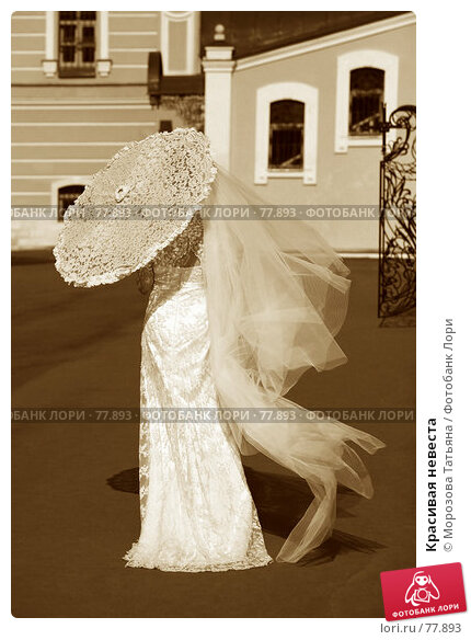 Красивая невеста, фото № 77893, снято 18 августа 2007 г. (c) Морозова Татьяна / Фотобанк Лори