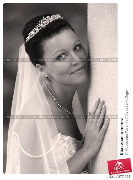 Красивая невеста, фото № 277173, снято 30 сентября 2006 г. (c) Морозова Татьяна / Фотобанк Лори
