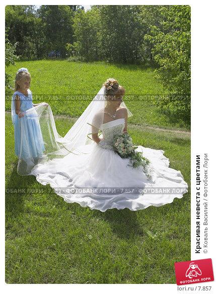 Купить «Красивая невеста с цветами», фото № 7857, снято 26 апреля 2018 г. (c) Коваль Василий / Фотобанк Лори