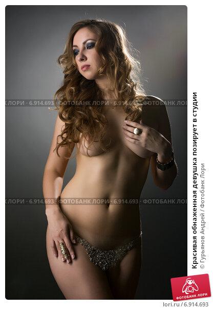 фото пишних голих моделей