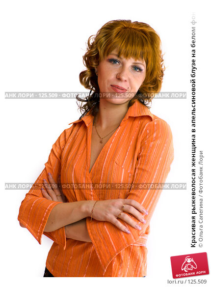 Красивая рыжеволосая женщина в апельсиновой блузе на белом фоне, фото № 125509, снято 16 ноября 2007 г. (c) Ольга Сапегина / Фотобанк Лори