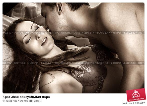 krasivie-pari-eroticheskie-foto