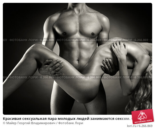 фотки голых мужчин и женщин