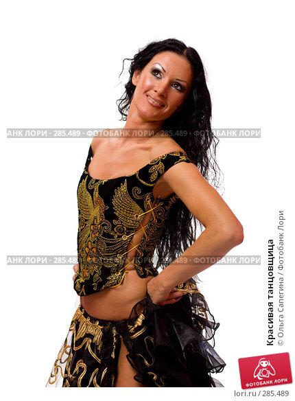 Купить «Красивая танцовщица», фото № 285489, снято 15 ноября 2007 г. (c) Ольга Сапегина / Фотобанк Лори