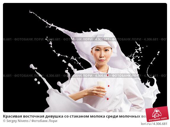 aziatka-s-molochnimi