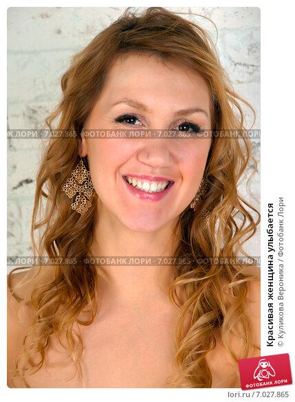 Купить «Красивая женщина улыбается», эксклюзивное фото № 7027865, снято 17 декабря 2014 г. (c) Куликова Вероника / Фотобанк Лори