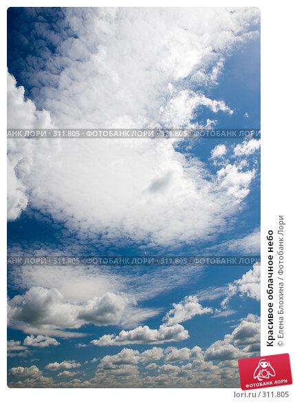Красивое облачное небо, фото № 311805, снято 2 июня 2008 г. (c) Елена Блохина / Фотобанк Лори
