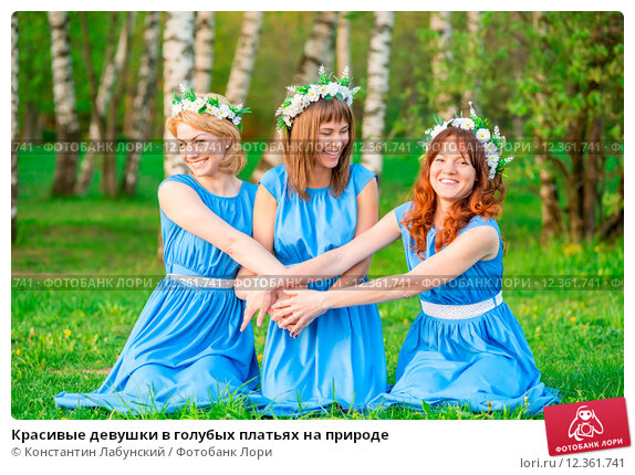 Фото девушек в красивых голубых платьях