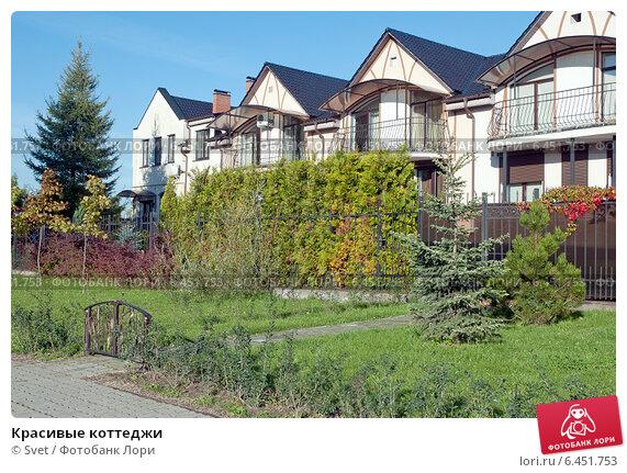 Купить «Красивые коттеджи», эксклюзивное фото № 6451753, снято 26 сентября 2014 г. (c) Svet / Фотобанк Лори