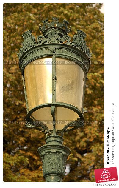 Красивый, викторианский уличный фонарь Стоковое Изображение ... | 630x400