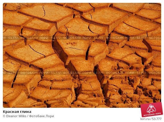 Красная глина, фото № 53777, снято 4 июля 2007 г. (c) Eleanor Wilks / Фотобанк Лори