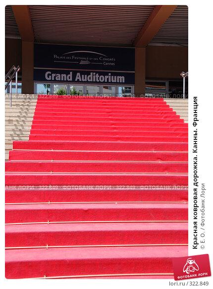 Купить «Красная ковровая дорожка. Канны. Франция», фото № 322849, снято 13 июня 2008 г. (c) Екатерина Овсянникова / Фотобанк Лори