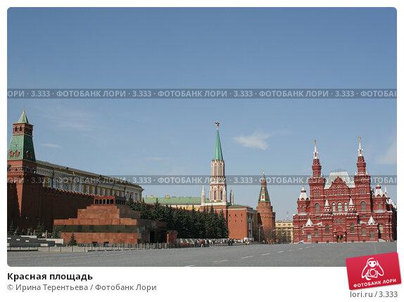 Красная площадь, эксклюзивное фото № 3333, снято 30 апреля 2006 г. (c) Ирина Терентьева / Фотобанк Лори
