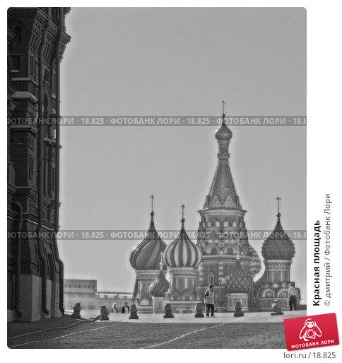 Красная площадь, фото № 18825, снято 8 июля 2005 г. (c) дмитрий / Фотобанк Лори