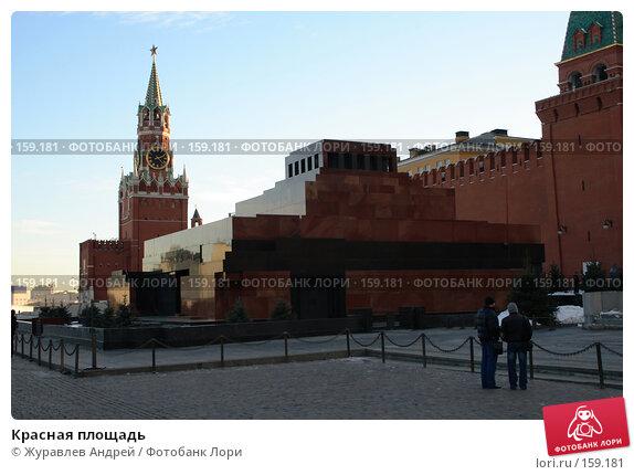Красная площадь, эксклюзивное фото № 159181, снято 22 ноября 2007 г. (c) Журавлев Андрей / Фотобанк Лори