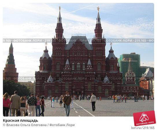 Красная площадь, фото № 219165, снято 30 июля 2007 г. (c) Власова Ольга Олеговна / Фотобанк Лори