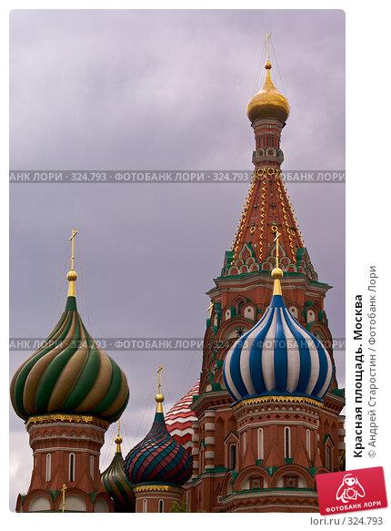 Красная площадь. Москва, фото № 324793, снято 1 июня 2008 г. (c) Андрей Старостин / Фотобанк Лори