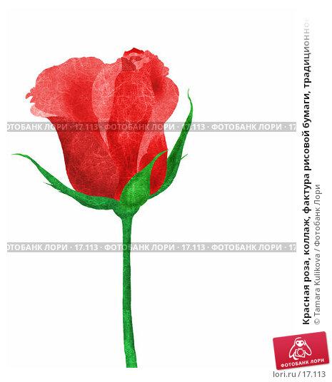 Купить «Красная роза, коллаж, фактура рисовой бумаги, традиционное подношение на день Св. Валентина», иллюстрация № 17113 (c) Tamara Kulikova / Фотобанк Лори
