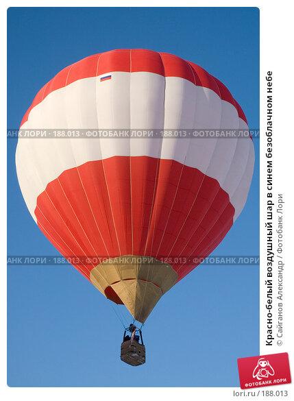 Купить «Красно-белый воздушный шар в синем безоблачном небе», фото № 188013, снято 27 января 2008 г. (c) Сайганов Александр / Фотобанк Лори