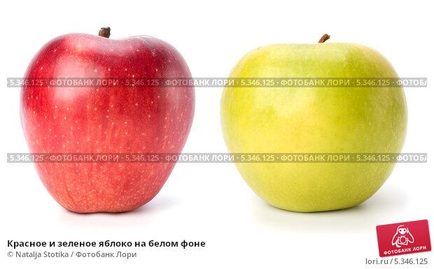 Купить «Красное и зеленое яблоко на белом фоне», фото № 5346125, снято 20 февраля 2010 г. (c) Natalja Stotika / Фотобанк Лори