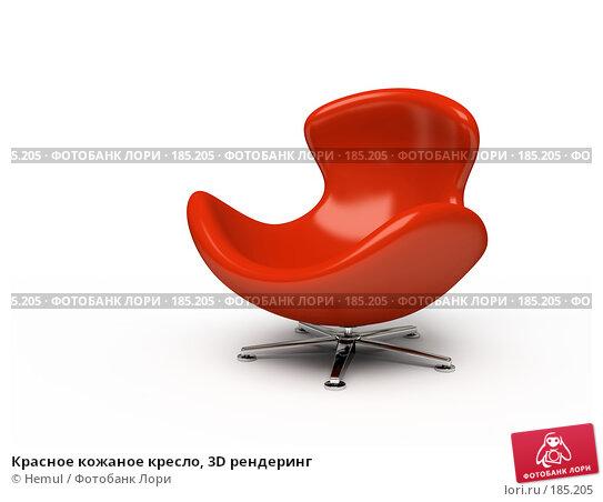 Красное кожаное кресло, 3D рендеринг, иллюстрация № 185205 (c) Hemul / Фотобанк Лори
