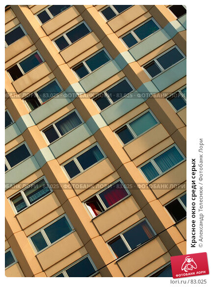 Купить «Красное окно среди серых», фото № 83025, снято 18 августа 2007 г. (c) Александр Телеснюк / Фотобанк Лори