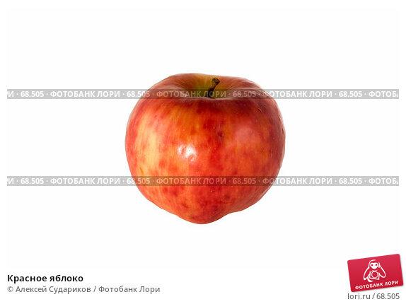 Купить «Красное яблоко», фото № 68505, снято 2 августа 2007 г. (c) Алексей Судариков / Фотобанк Лори