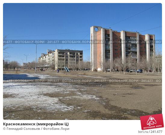 Краснокаменск (микрорайон Ц), фото № 241677, снято 29 июня 2017 г. (c) Геннадий Соловьев / Фотобанк Лори