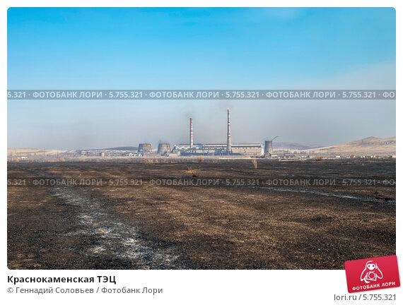 Купить «Краснокаменская ТЭЦ», фото № 5755321, снято 29 марта 2014 г. (c) Геннадий Соловьев / Фотобанк Лори