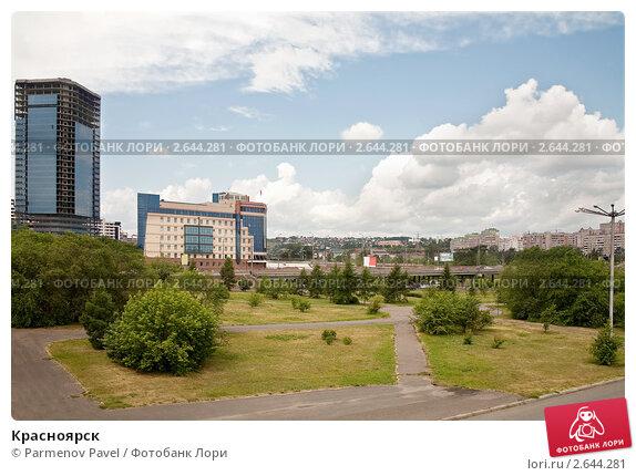 Купить «Красноярск», фото № 2644281, снято 16 июня 2019 г. (c) Parmenov Pavel / Фотобанк Лори