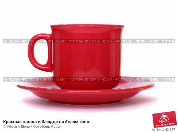 Купить «Красные чашка и блюдце на белом фоне», фото № 42697, снято 10 мая 2007 г. (c) Vdovina Elena / Фотобанк Лори