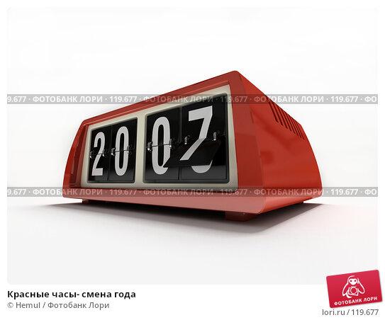 Красные часы- смена года, иллюстрация № 119677 (c) Hemul / Фотобанк Лори