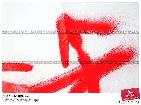 Красные линии, фото № 142205, снято 3 июля 2007 г. (c) Astroid / Фотобанк Лори
