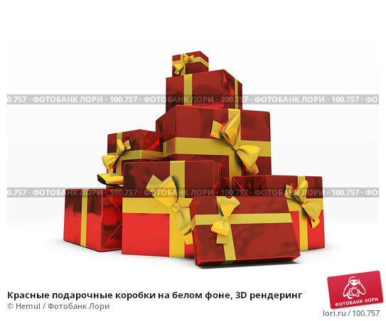 Красные подарочные коробки на белом фоне, 3D рендеринг, иллюстрация № 100757 (c) Hemul / Фотобанк Лори