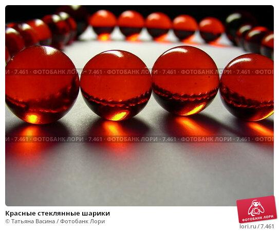 Красные стеклянные шарики, фото № 7461, снято 23 августа 2006 г. (c) Татьяна Васина / Фотобанк Лори