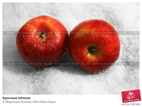 Красные яблоки, фото № 59045, снято 19 ноября 2006 г. (c) Морозова Татьяна / Фотобанк Лори