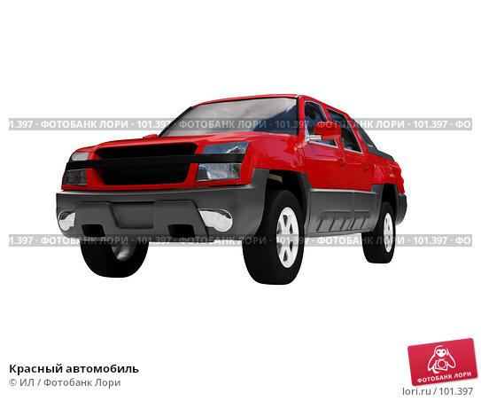 Купить «Красный автомобиль», иллюстрация № 101397 (c) ИЛ / Фотобанк Лори