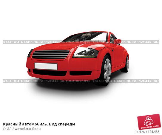 Красный автомобиль. Вид спереди, иллюстрация № 124433 (c) ИЛ / Фотобанк Лори