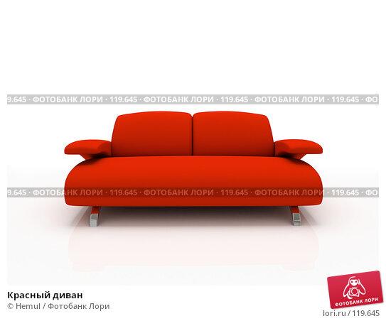 Красный диван, иллюстрация № 119645 (c) Hemul / Фотобанк Лори