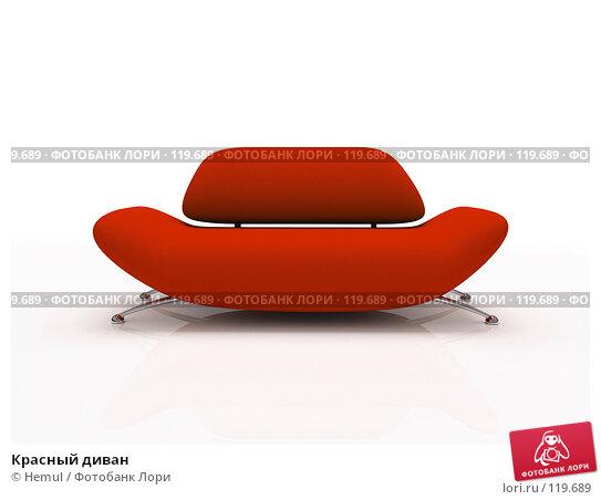 Купить «Красный диван», иллюстрация № 119689 (c) Hemul / Фотобанк Лори