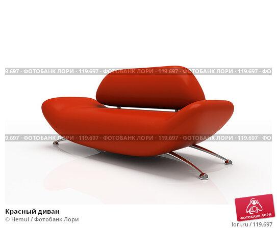 Красный диван, иллюстрация № 119697 (c) Hemul / Фотобанк Лори