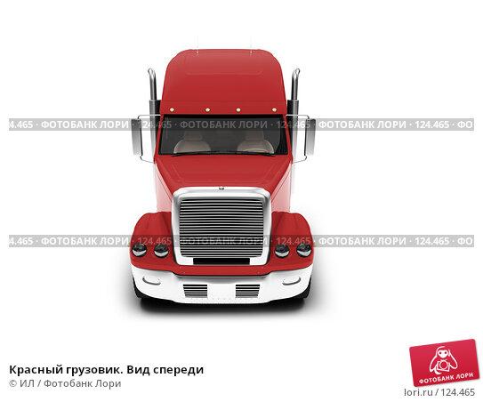 Красный грузовик. Вид спереди, иллюстрация № 124465 (c) ИЛ / Фотобанк Лори